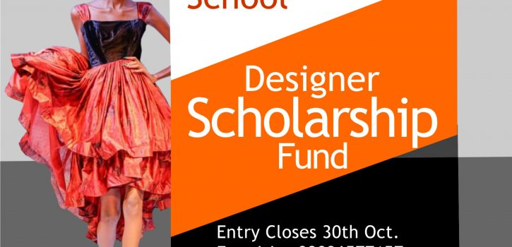 DESIGNER SCHOLARSHIP FUND 2019